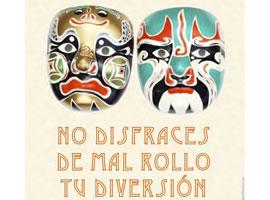La Plataforma Empresarial del sector Ocio de Madrid lanzan una nueva campaña de concienciación contra el ruido con motivo de la celebración de los Carnavales POR UN CARNAVAL CÍVICO Y SOLIDARIO